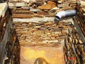 Септичните ями